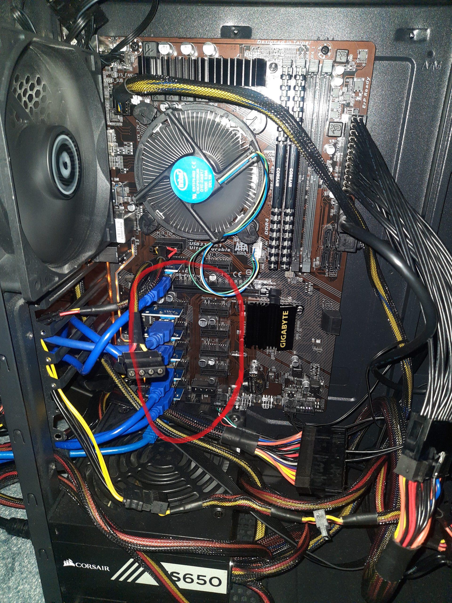 motherboard_miner_pcie